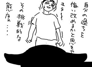 32_f.jpg