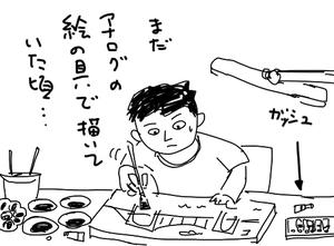 3_a.jpg