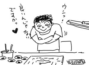 3_c.jpg