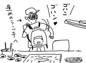 3_d.jpg