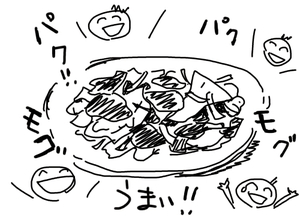 3_g.jpg