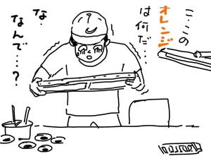 3_k.jpg