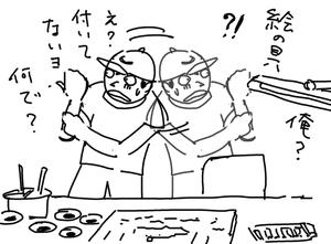 3_l.jpg